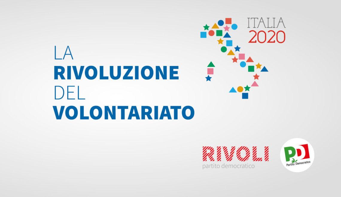 La rivoluzione del volontariato | Incontro Pubblico